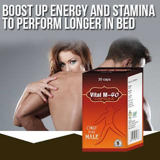 Natural Energy Pills For Men